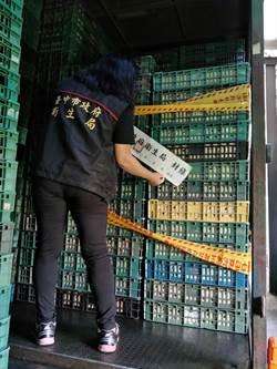 查問題蛋下游 中市衛局封存2304公斤