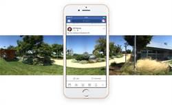 臉書內建相機可拍360全景相片 還能當封面相片