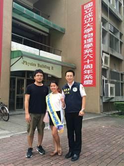 來台攻讀博士 杜氏娥獲邀擔任移民署文化大使
