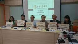 台灣文學學會:支持課綱大幅調整 降低文言文比例