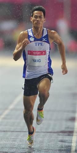世大運》台灣最速男 楊俊瀚10秒20改寫全國紀錄