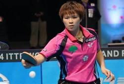 世大運》中華女桌團體賽勝北韓晉4強 至少獲銅牌