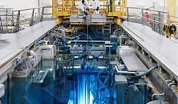 新一代核能 歐洲進行釷熔鹽核能測試