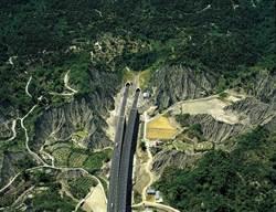 世所僅見》與斷層共處 高公局將拆隧道、填平高架橋