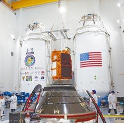 臺灣產物攜手國家太空中心 打造衛星保險計畫
