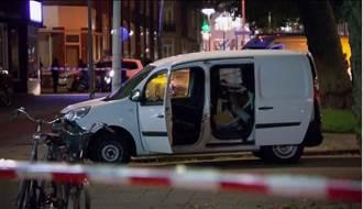 場外車上有瓦斯桶 美樂團荷蘭演唱會因恐攻憂慮取消