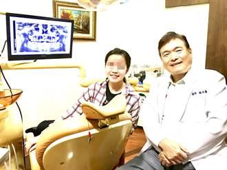 拔智齒痛爆又感染 牙醫:銀離子玻尿酸是妙方