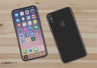 iPhone 8何時正式亮相?法媒爆料是這天