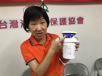 台灣消保會抽查50件食品 近半含反式脂肪