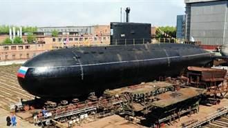 俄設計新一代「非核動力」隱密潛艇