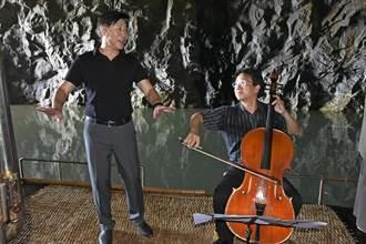 「金門坑道音樂節」來了! 8月29日開放報名