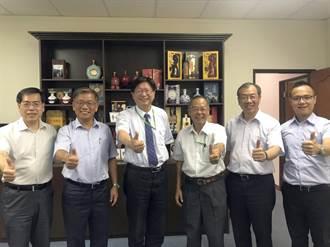 金酒48度以下台灣經銷權 味丹企業順利得標