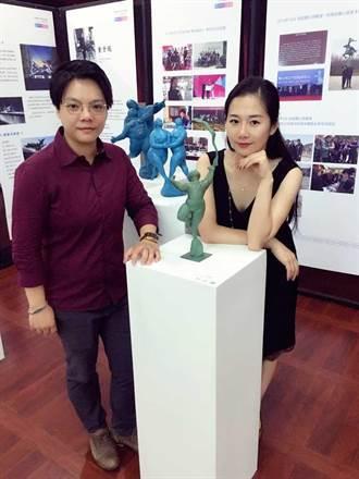 兩岸藝術家聚溫州鹿城 探討公共藝術