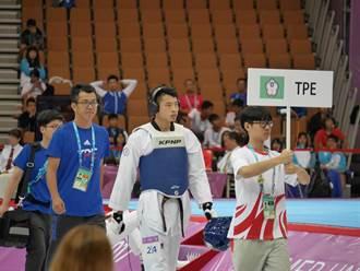 世大運》楊宗燁無力逆轉晉級 中華跆拳再添一銅牌