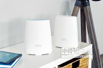 NETGEAR推出Orbi Mini 擴大Wi-Fi覆蓋範圍