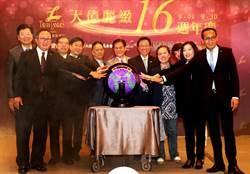 臺南高檔飯店家數逆勢成長