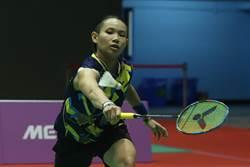 世大運》中華輕取泰國 闖進羽球混團金牌戰