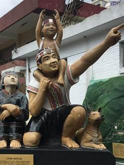 布農意象雕像 怎像陳水扁?