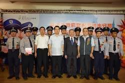 清水警分局表揚績優民力 600餘人共襄盛舉