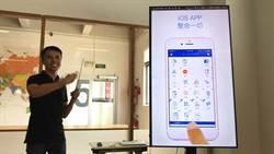工業4.0在深圳系列報導三》黑云信息軟硬整合 小細節打造大事業