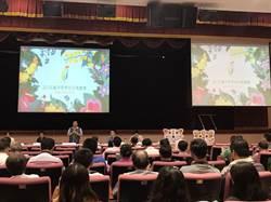中市府籌辦花博 一場讓世界看見台灣的盛會