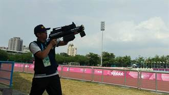 防空拍機誤闖世大運賽事 中和警出動「攔截槍」