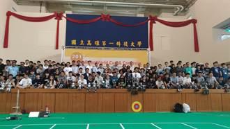 以賽會友 國際機器人運動賽第一科大登場角逐