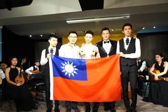 國歌2度響起!15歲吉他少年梁潔民勇奪國際雙料冠軍