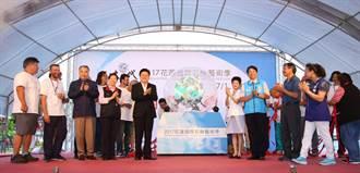 花蓮國際石雕藝術季  藝術盛會展現文化新風貌