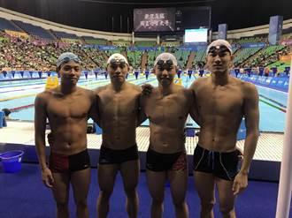 世大運》800公尺自由式接力破全國游進決賽