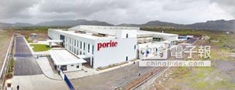 台灣保來得 運籌Porite全球在地製造