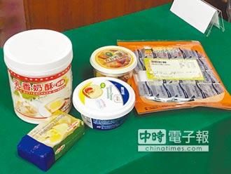 50食品抽驗 4成含反式脂肪