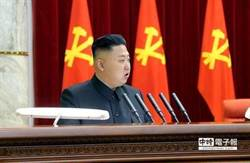北韓發射不明物到日本海