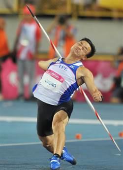 世大運標槍》鄭兆村91.36公尺奪金 並創大會、亞洲及全國紀錄