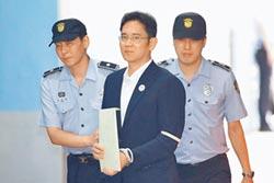 行賄偽證 李在鎔判刑5年
