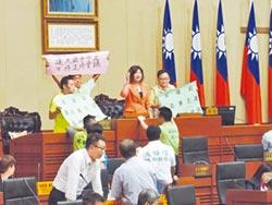 宋瑋莉:蔡辭黨主席 就比照辦理