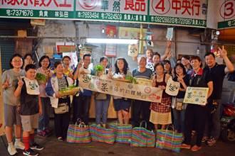 屏東市傳統市場復興 親子同遊菜市仔體驗