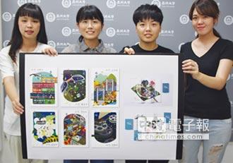 亞大學生設計 揚威德國紅點獎
