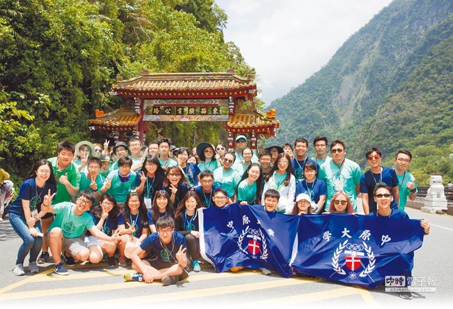 中原大學舉辦暑期陸生實訓營,兩岸學子進行近1個月的學術交流。(中原大學提供)