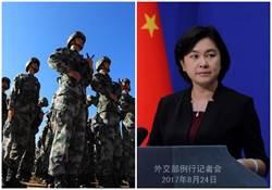 陸外交部罕見措辭 印媒緊張:中國越來越強硬!