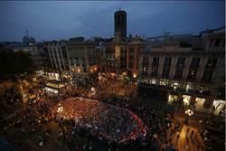 反恐遊行 西班牙50萬人上街
