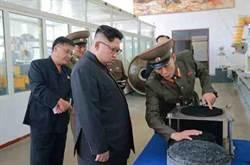 壞消息 北韓新照片顯示正研發極輕固體燃料核彈
