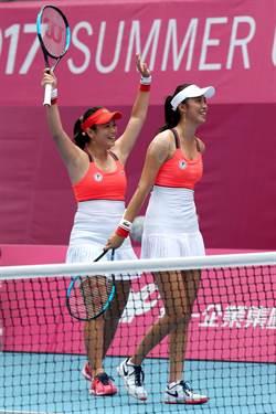 世大運》中華隊28日賽程 詹家姐妹出擊爭金