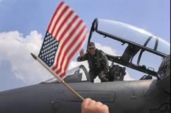 美空軍機師荒 只好請退役飛官回任