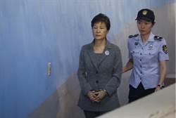 朴槿惠蹲牢1年孤僻不見家人 獄中讀漫畫度日