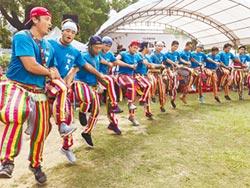 風城原住民祭典 High翻遊客