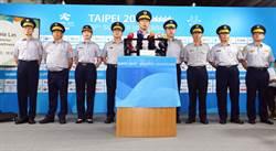 世大運閉幕 警方宣示維護秩序決心