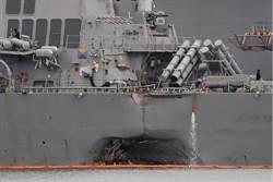 美海軍證實 撞船馬侃號失蹤士兵遺體全數尋獲