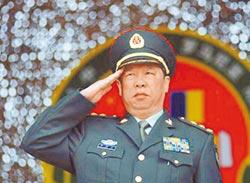浴血戰將 李作成任共軍參謀長