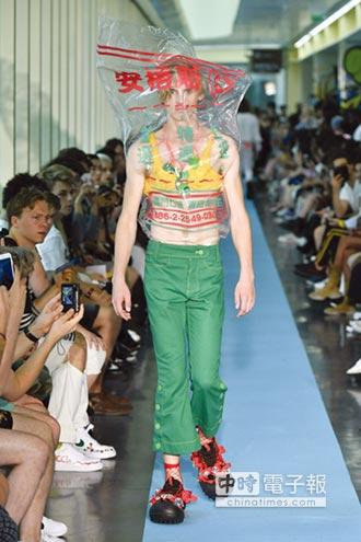 台灣新生代服裝設計師 江奕勳 讓模特兒套檳榔袋驚豔國際